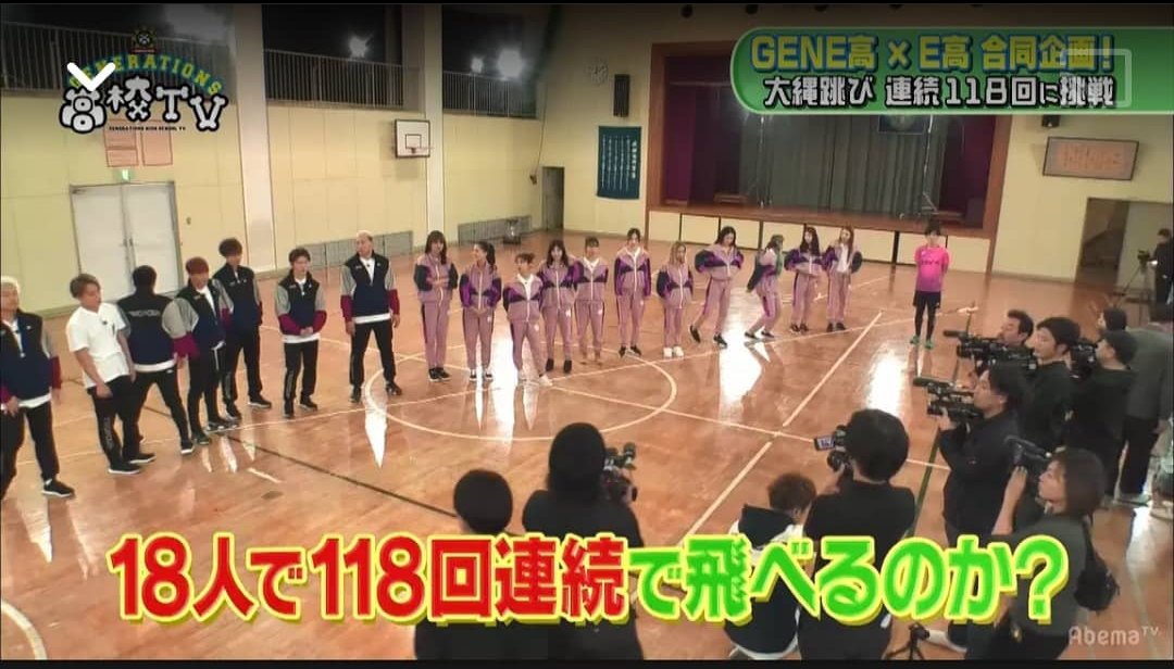 AbemaTV「GENERATIONS高校TV」